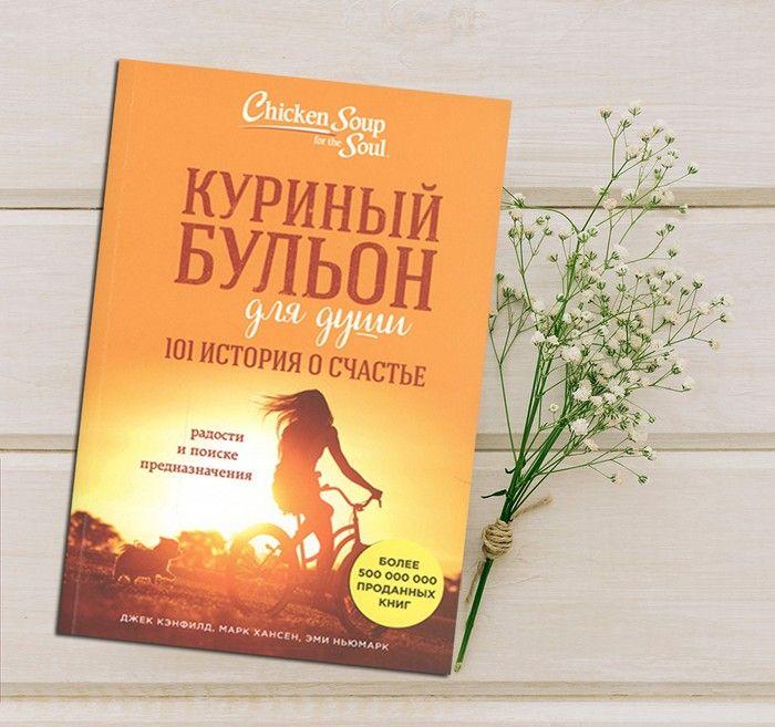 kniga-dlya-devushek