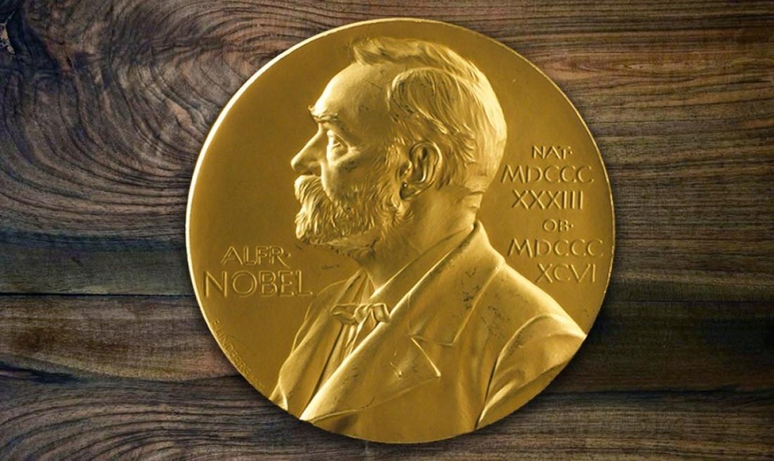 Нобелевская_премия